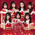 微笑的向日葵-BEJ48