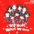 We Want What We Want-X玖少年团