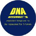 重要的事情说三遍-DNA-组合