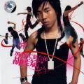 我的未来不是梦-胡彦斌-专辑《music混合体》