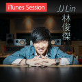 我笑 (iTunes Session)