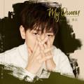 MY QUEEN-魏巡