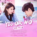 Yes or no-印子月Luna