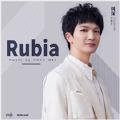 Rubia (崩坏3《渡尘》动画短片印象曲)