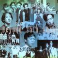 AMANI-Beyond-专辑《25周年精选》