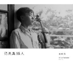 姥姥-李剑青JQ