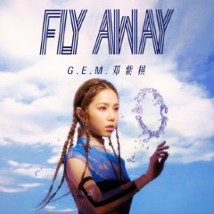 FLY AWAY-GEM鄧紫棋
