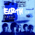 Is This Love-EscapePlan逃跑计划