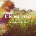 Informal essay ft.Getmoney blue-n