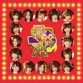 悬铃木-SNH48