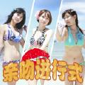 亲吻进行式-SNH48-1