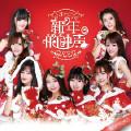 新年的钟声-SNH48