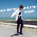Get Out-MIC赵泳鑫Steelo