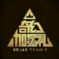 一千零一夜-BEJ48