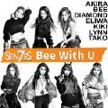 《Bee With U》(在你身边)