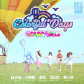 colorful days 30s 试听