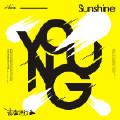 青春进行曲-Sunshine组合