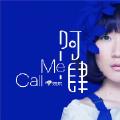 Call Me-炸鸡少女阿肆