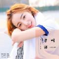 小潘潘、小峰峰 - 学猫叫(光音坊DJ伟伟 Mix)