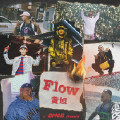 Flow-黄旭BooM