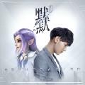 默默-CPOPKing-黄子韬-1