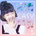 EASY-李子璇豆子