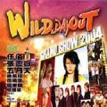 我会想念你-张震岳-专辑《Wild Day Out 2004 生力 Grand Show》