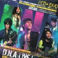 天使-五月天-专辑《创造:小巨蛋 Dna Live!演唱会》