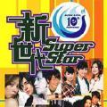 机器娃娃-罗志祥-专辑《Avex Asia 10 周年新世代巨星超级精选》