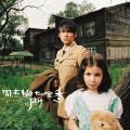 七里香-周杰伦-专辑《2004年香港十大中文金曲》