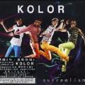 傻人-Kolor