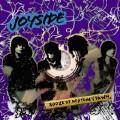 Lover D-Joyside