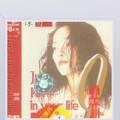 枕着你的名字入眠-陈明-专辑《红颜知己》