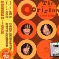 哭砂-张惠妹-专辑《The Original》