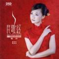 红豆红-龚玥