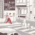 火柴天堂-熊天平-专辑《火柴天堂demo原始创作集》