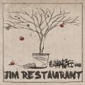 家乡-赵雷-专辑《吉姆餐厅》