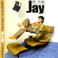龙卷风-周杰伦-专辑《Jay》