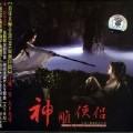 落花(2006)-小虫