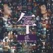爱自己-羽·泉-专辑《黄金十年演唱会》