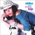 ウォーターズ・オブ・マーチ (Album Version)-Akiko