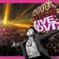 얼씨구 (Live)-PSY