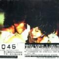 2046 Main Theme (打击乐版-火车混音版)-梅林茂