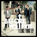 Soldier-Before You Exit