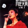 Medley:夏天的故事/可人儿 (live)-杨千嬅