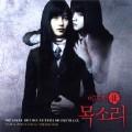 Elevator III-韩国原声带