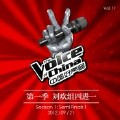 Halo-吉克隽逸-专辑《中国好声音第一季 刘欢组四进一》