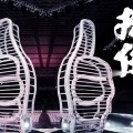 奔跑 (2013羽泉版)