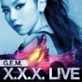 泡沫 (Live)-GEM鄧紫棋
