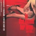 Yumeji&—039;s Theme-梅林茂